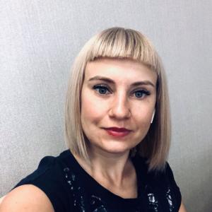 Людмила Кукуету