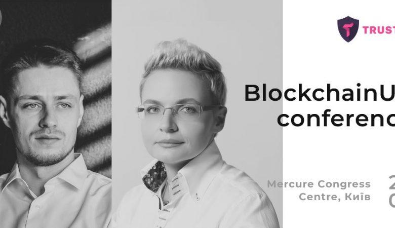 blockchainUA&trustee